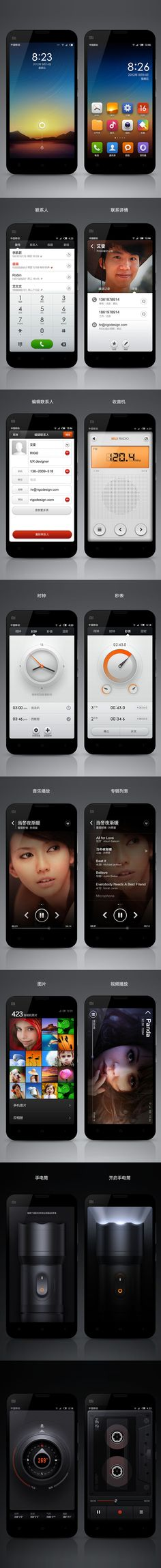 MIUI V5. I used to run MIUI when I was still using my Android powered HTC HD2.