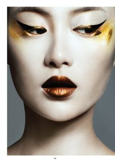 Gold. Shu Pei in (HK) Glass Magazine, Autumn 2012