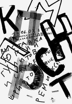 YURI GULITOV AND STUDENTS — TYPE REMIXES Exhibition Poster. Printing Office LiniaGrafic. 98X68, offset printing, 2003