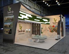 Booth stand The Address Exhibition Stall, Exhibition Stand Design, Web Banner Design, Stage Design, Trade Show, Design Reference, Behance, Anime, Creative