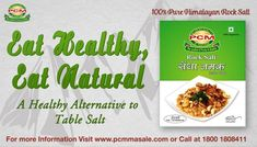 pure and organic spices, pcm masale online Jaipur Chicken Masala, Table Salt, Healthy Alternatives, 100 Pure, The 100, Like4like, Curry, Spices, Visit Website