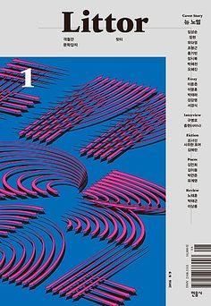 싸니까 믿으니까 인터파크도서 - 릿터 Littor (격월간) 1호 - 창간호 Book Design, Cover Design, Layout Design, Poster Design Inspiration, Poster Layout, Portfolio Layout, Typography Logo, Editorial Design, Artwork Prints
