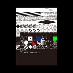 199 отметок «Нравится», 3 комментариев — EX.EU  Daily Inspiration (@ex.eu) в Instagram: «Design by Minkee Bae @bae.minkee ▇▇▇▇▇▇▇▇▇▇▇▇▇▇▇▇▇▇▇▇▇▇▇ #design #graphic #bw #typography #book…»