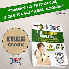 FREE epic step by step guide on how to read Korean in 90 minutes or less (plus 3 free bonus lessons) - Follow the link in our bio or go to www.90daykorean.com/pinterest/