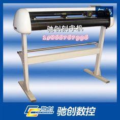 Компьютер плоттер плоттер 1120-1 с ЧПУ гравировальный станок лазерной резки гравировальный станок камень машина - Taobao