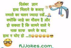 Whatsapp gyaan ki batein, hindi jokes in pictures
