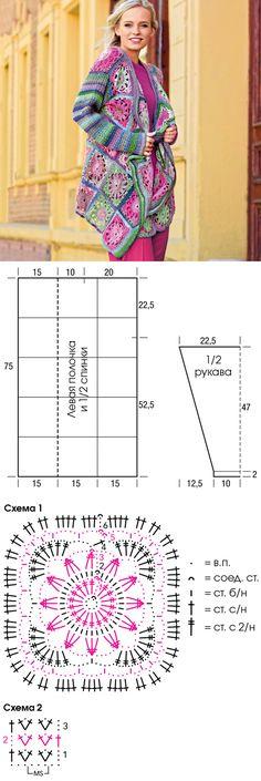 Кардиган с ажурными мотивами из пряжи секционного крашения - схема вязания крючком. Вяжем Кардиганы на Verena.ru