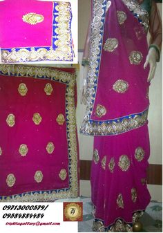 Heavy Party Wear Saree with patch work,zari,border work rasham & tread work.