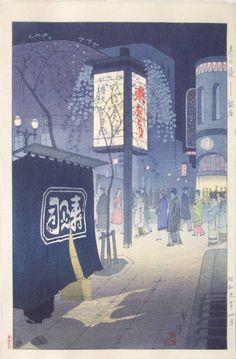 """Japanese Art Print """"Spring Night at Ginza"""" by Kasamatsu Shiro, woodblock print reproduction, asian art, cultural art, city lights at night Japan Illustration, Japan Painting, Art Asiatique, Art Japonais, Japan Art, Japan Japan, Japanese Prints, Japanese Culture, Woodblock Print"""