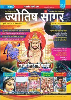 Learn jyotish gyan