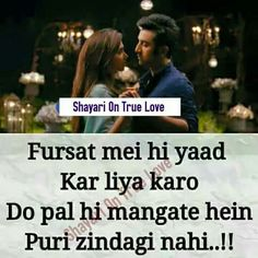 Fursat me he yad kar lo Shyari Quotes, Poetry Quotes, Hindi Quotes, Bible Quotes, Best Quotes, Quotations, Love Quotes, Qoutes, One Sided Love