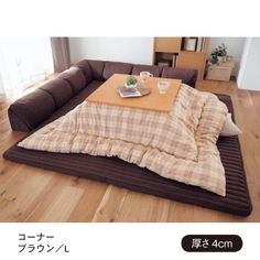 A Relaxation Enabling Kotatsu, A Japanese Table Thatu0027s Surrounded By A Futon  Or Cushions So You Can Stay Warm Underneath The Table Blanket.