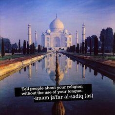 100 Best Imam Jafar Al-Sadiq images in 2018   Jafar, Allah