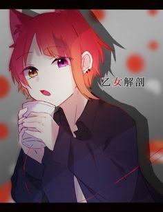 Anime Neko, Kawaii Anime, Anime Guys, Anime Art, Anime Animals, Cute Animals, Neko Boy, Cute Candy, Manga
