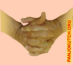 1000+ images about MUDRA on Pinterest