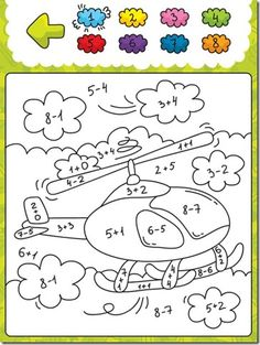 Simple colour by numbers pictures with clear visuals. Fish and Seahorse activities use four colours. Rocket and car activities use six colours. Math Coloring Worksheets, Kindergarten Math Worksheets, School Worksheets, Teaching Math, Preschool Activities, Kindergarten Addition, Color By Numbers, 1st Grade Math, Math For Kids