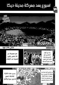 Ali Alyafie Aalyafie1398 On Pinterest