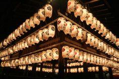 Kyoto : magie des lanternes
