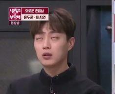 Yoon Doo Joon, My One And Only, Beast, Highlights, Dj, Memes, Meme, Jokes, Hair Highlights