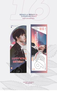Bts Aesthetic Wallpaper For Phone, Aesthetic Wallpapers, Desing Inspiration, Happy 16th Birthday, Slogan Design, Slide Design, Social Media Template, Illustrations And Posters, Photomontage