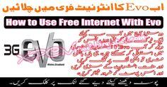 How to Use Free Ptcl Evo Internet In Urdu Tutorial By XPCMasti.blogspot.com