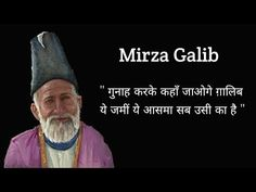 Best shayari in hindi Hindi Quotes Images, Gurbani Quotes, Life Quotes Pictures, Inspirational Quotes Pictures, Swag Quotes, Poetry Quotes, Two Line Shayari Hindi, Galib Shayari, Hindi Shayari Inspirational