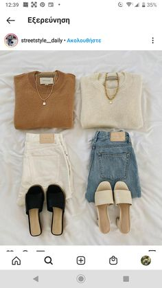 Casual Clothes, Casual Outfits, Beige Shoes, Winter Outfits, Polyvore, Fashion, Clothing, Moda, Fashion Styles