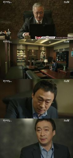 'Misaeng' Lee Sung Min fights with Lee Kyung Young - http://asianpin.com/misaeng-lee-sung-min-fights-with-lee-kyung-young/