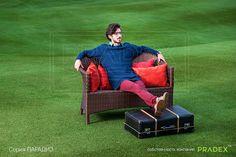 #rattan #pradex #furniture #couch #мебель #прадекс #ротанг  #диван