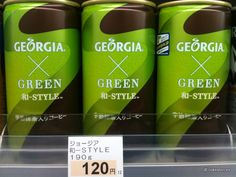 Georgia Coffee Japanese Style with Green Tea Uji Matcha 190g cans from Coca-Cola Japan