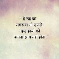 209 Best Hindi Quotes Images Quotations Quotes Hindi Quotes