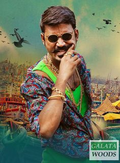 Dhanush 'Maari' Images Posters Stills And More News About Maari | Galata Woods