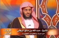 البوابة اليوم فيديو: مفتي سعودي يحرم مشاركة طياري بلده بقصف المسلمين