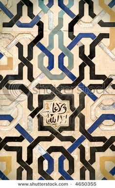 "Decor - ""Detail of Islamic (Moorish) plasterwork and tilework at the Alhambra, Granada, Spain. Great background.""  http://www.costatropicalevents.com/en/costa-tropical-events/andalusia/cities/granada.html"