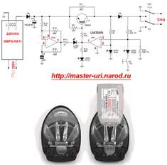 Power Electronics, Electronics Basics, Electronics Projects, Battery Charger Circuit, Battery Clamp, Electrical Circuit Symbols, Electrical Tools, Power Supply Circuit, Circuit Diagram