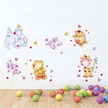 [Sobotu Monopoly] zvieracie obtlačky DIY stenu samolepky tapety pre deti spálne dieťa izba dekor vinilos Paredes Infantiles (Čína (pevninská časť))