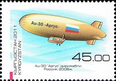 Stamp: AI-30 Argus dirigible (Kyrgyzstan) (Development of Dirigibles) Mi:KG 687A,Yt:KG 567,Sg:KG 496,WAD:KG040.11,Un:KG 695A