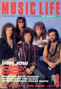 Jon Bon Jovi, Richie Sambora, Tico Torres, Alec Jon Such & David Bryan