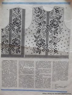 - Her Crochet Crochet Shirt, Crochet Cardigan, Filet Crochet Charts, Crochet Stitches, Irish Crochet, Crochet Lace, Crochet Tops, Knitting Patterns, Crochet Patterns