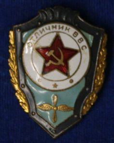 """U.R.S.S. CCCP ARMATA ROSSA DISTINTIVO """" OTTIMO AVVIATORE MERITEVOLE """" # MD92"""