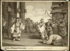 Image result for chinese travelling theatre 18th century 18th Century, Theatre, Novels, Chinese, Orlando, Travelling, Blue, Painting, Inspiration