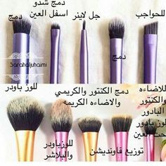 Exceptional tips are offered on our web pages. Check it out and you will not be sorry you did. Contour Makeup, Makeup Dupes, Makeup Brush Set, Skin Makeup, Makeup Cosmetics, Beauty Makeup, Beauty Nails, Beauty Care Routine, Learn Makeup