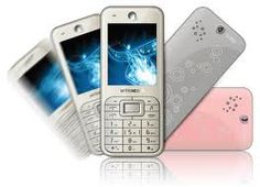 Visit www.wynncom.net to know about lowest price mobile.