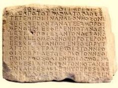 profinewsplanet: Ελληνική γλώσσα: Η ανώτερη μορφή γλώσσας που έχει ...