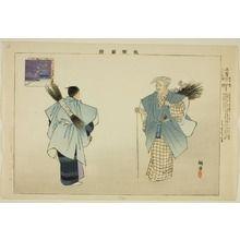Tsukioka Kogyo: Shiga, from the series