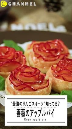 Cooking A Turkey Cute Desserts, Sweets Recipes, Brownie Recipes, Cooking Recipes, Bread Shaping, B Food, Homemade Sweets, How To Cook Asparagus, Puff Pastry Recipes