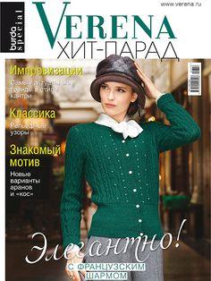 "Photo from album ""Verena Хит-парад, Зима"" on Yandex. Knitting Quotes, Knitting Books, Crochet Books, Lace Knitting, Knitting Stitches, Knit Crochet, Knitting Magazine, Crochet Magazine, Knit World"