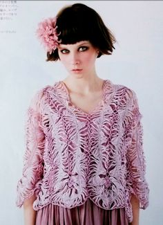 Incredible hairpin lace!  Keito Dama Knitting/Crochet Magazine 158 2013: #23