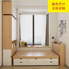 Wardrobe Design Bedroom, Room Design Bedroom, Small Bedroom Designs, Small Room Design, Bedroom Furniture Design, Small Room Bedroom, Bed Design, Japanese Interior Design, Home Interior Design