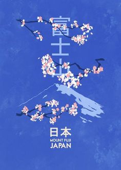 Mt. Fuji, Japan cherry blossoms vintage travel poster ~ affiches de travel